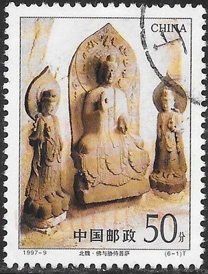 People's Republic of China 2769 Used - Maiji Grottoes - Buddha and Xieshi Bodhisattva