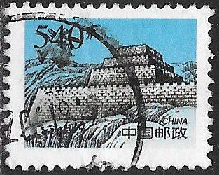 People's Republic of China 2941 Used - Great Wall - ‭Zhenbei Tower