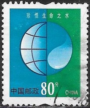 People's Republic of China 3173 Used - Environmental Protection - Water Conservation