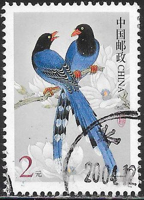 People's Republic of China 3177 Used - Birds - ‭Taiwan Blue Magpies