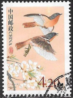 People's Republic of China 3178  Used - Birds - ‭Alashan Redstart