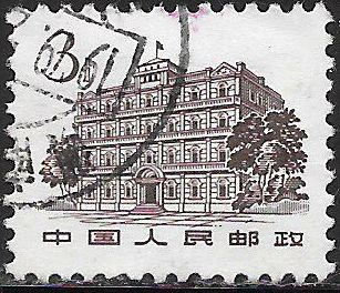 People's Republic of China 577 Used - ‭Trees & Sha Cho Pa Building, Juikin