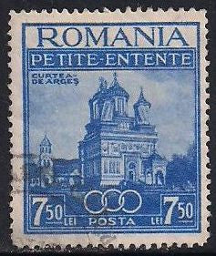 Romania 467 Used - Cathedral Eurtea