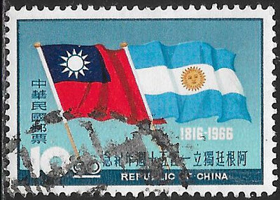 Republic of China 1486 Used - ‭‭‭‭ ‭Argentina's Independence. 150th Anniversary - Flags of Argentina & China