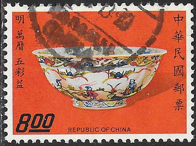 Republic of China 1821 Used - Ming Porcelain - ‭Bowl with Figures of Immortals