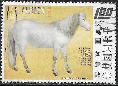 Republic of China 1859 Used - Horses -  ‭Cloud-Running Steed