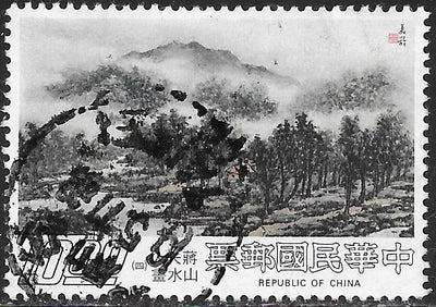 Republic of China 2041 Used - ‭Paintings by Madame Chiang Kai-Shek