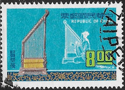 Republic of China 1977 Used - Musical Instruments - ‭Standing Kong - Ho (Harp)