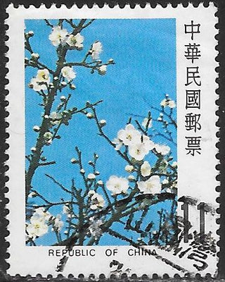 Republic of China 2385 Used - ‭‭‭‭‭‭Plum Blossoms