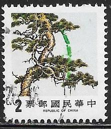 Republic of China 2439 Used - Trees - Pine Tree