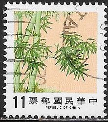 Republic of China 2496 Used - Trees - Bamboo