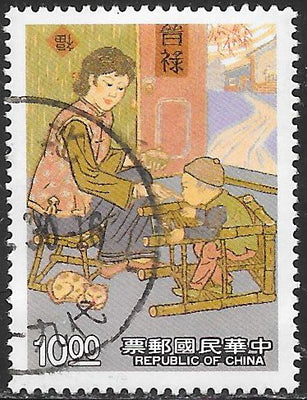 Republic of China 2847 Used - Mother & Son - Winter