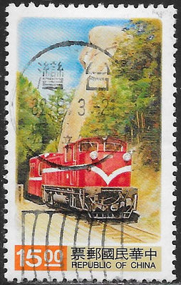 Republic of China 2868 Used - ‭Alishan Forest Railway - Diesel Engine
