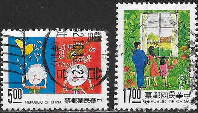 Republic of China 2901-2902 Used - Environmental Protection