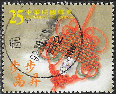 Republic of China 3460d Used - Knots