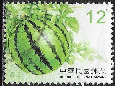 Republic of China 4367 Used - Fruit - Watermelon