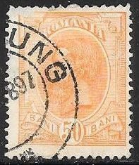 Romania 143 Used - King Carol I