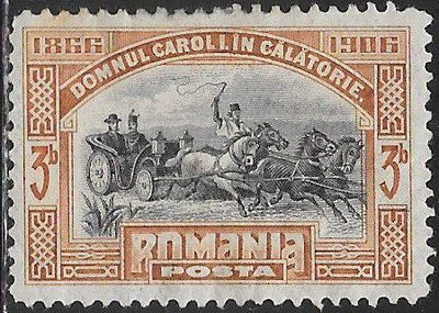 Romania 177 Unused/Hinged - ‭40 year Rule of Carol I as Prince & King - In ‭Royal Carriage