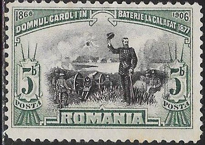 Romania 178 Unused/Hinged - ‭40 year Rule of Carol I as Prince & King - ‭At Calafat in 1877