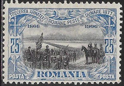 Romania 181 Unused/Hinged - ‭40 year Rule of Carol I as Prince & King - ‭Romanian Army Crossing Danube