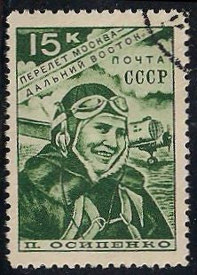 Russia 718 Used - Pilot