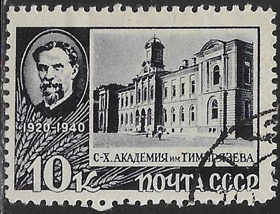 Russia 780 Used - ‭20th Anniversary of the Death of K. A. Timiryasev - ‭Academy of Agricultural Sciences