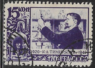 Russia 781 Used - ‭20th Anniversary of the Death of K. A. Timiryasev - ‭In the Laboratory of Moscow University