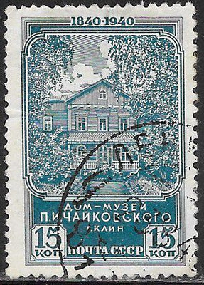 Russia 789 Used - ‭Peter Ilich Tchaikovsky - Composer - Tchaikovsky Museum at Klin