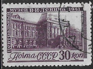 Russia 853 Used - ‭Fifth Anniversary of Lenin Museum - Lenin Museum