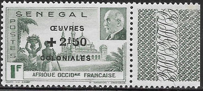 Senegal B15B Unused/Hinged - ‭Diourbel Mosque and Marshal Petain