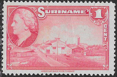 Suriname 184 Unused/Hinged - ‭Bauxite  ‭Mine,  ‭Moengo - ‭Queen Wilhelmina