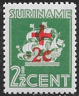 Suriname B39 Unused/Hinged - ‭Van ‭Walbeeck's Ship