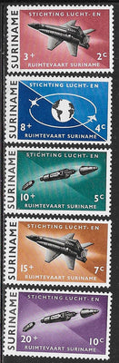 Suriname B99-B103 MNH - ‭Aeronautical and Astronautical Foundation