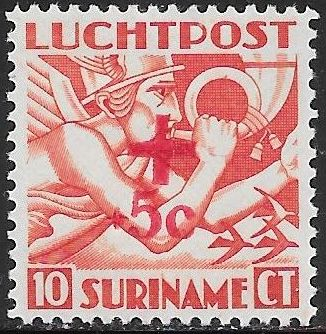 Suriname CB1 Unused/Hinged - Allegory of Flight