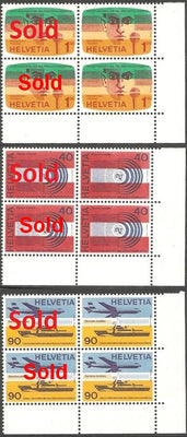 Switzerland 10O11-10O13 MNH - International Telecom - Please Read Description