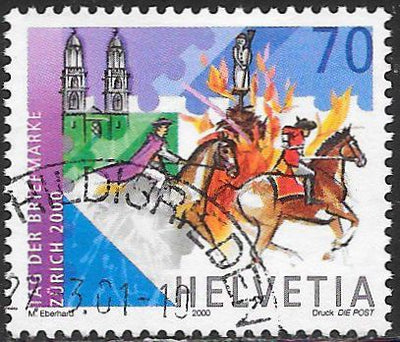 Switzerland 1087 Used - Stamp Day