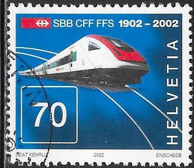 Switzerland 1116 Used - ‭Swiss Railways, Century - RABDe 500 Inter-City Tilting Train