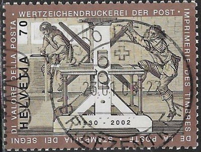 Switzerland 1124 Used -‭Cessation of Production at Swiss Post Stamp Printers