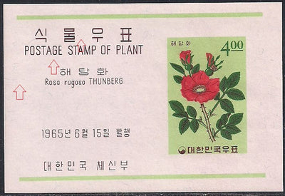 Korea 461a MNH - Flower - Sweetbriar - Crease