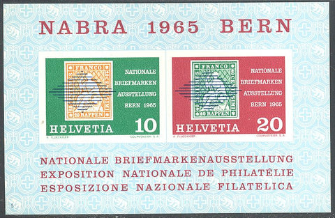 Switzerland B344 MNH - 5 - Stamps on Stamps
