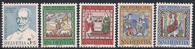 Switzerland B365-B369 MNH - Religious Art