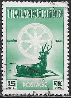 Thailand 323 Used -2500th Anniversary of the Birth of Buddha - Dharmachakra & Deer