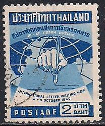 Thailand 346 Used - International Letter Writing Week