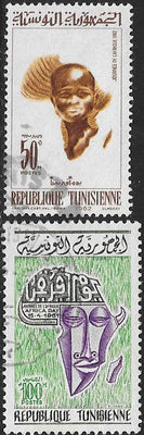 Tunisia 407-408 Used - Africa Freedom Day