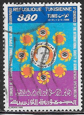 Tunisia 887 Used - Geographical Opthamological Society Congress - Hulusi Behcet