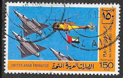 United Arab Emirates 115 Used - Military Aircraft