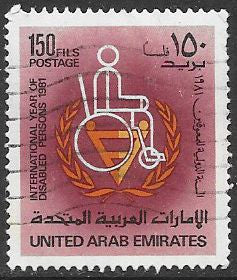 United Arab Emirates 140 Used - Year of the Disabled - Man in Wheelchair