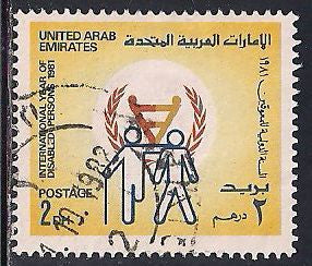 United Arab Emirates 141 Used - Year of the Disabled