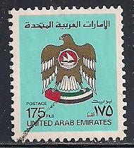 United Arab Emirates 151A Used - Coat of Arms