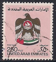 United Arab Emirates 152A Used - Coat of Arms